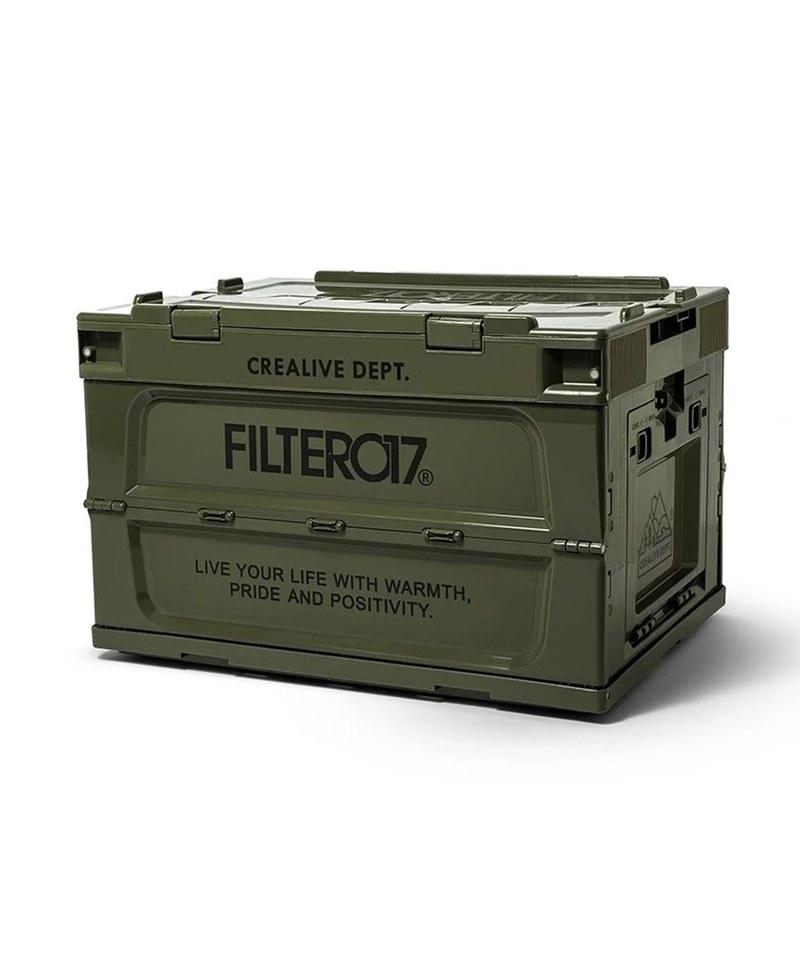 FLT3914 Portable Folding Storage Container 側開摺疊收納箱 (M)