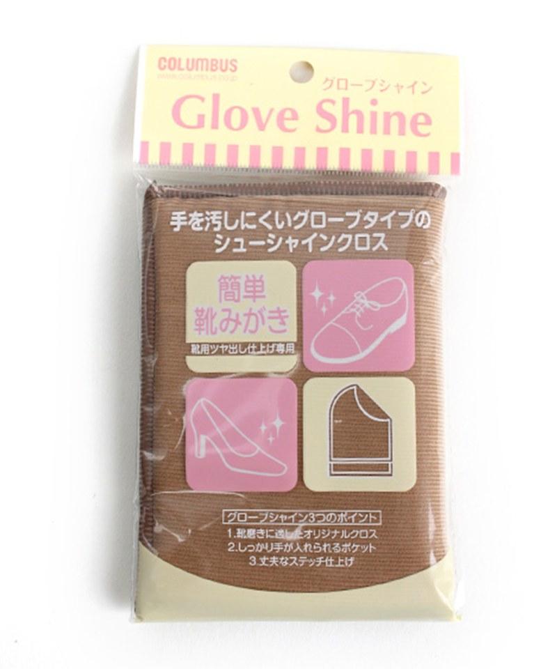 HRT9916 Globe shine 拭鞋布