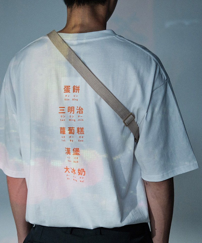 早餐店學中文TEE