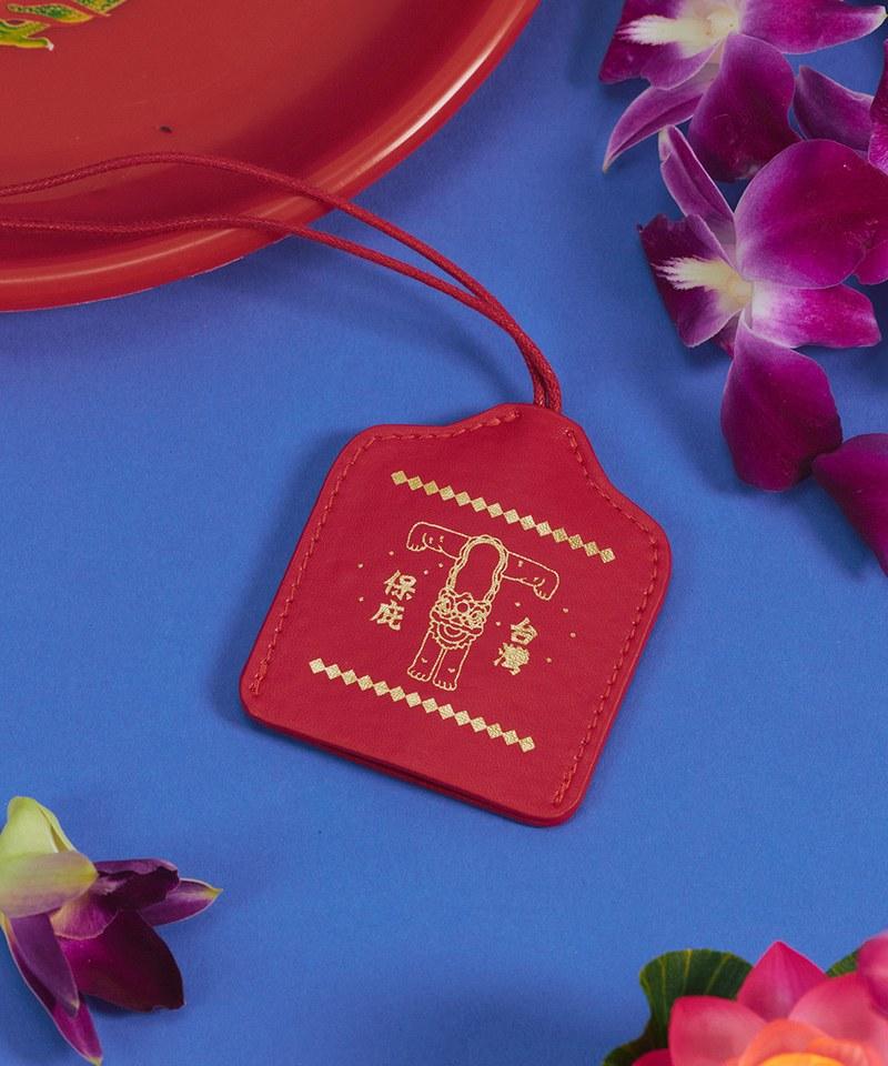 樸嚨宮香火袋鑰匙鍊