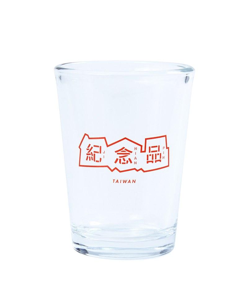 飲落去ㄅ璃杯 (中文)