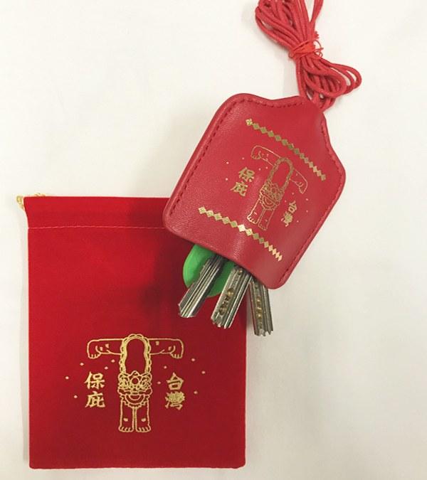 JNP2908-樸嚨宮香火袋鑰匙鍊